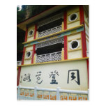 Caracteres chinos en el templo chino tarjetas postales