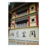 Caracteres chinos en el templo chino tarjeton