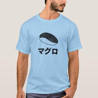 Caracteres japoneses del sushi de Maguro (atún) Playera