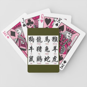 Card Deck Chinese Writing Pink And Black by creativeconceptss at Zazzle