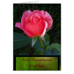 Card - Feliz Cumpleaños a mi hija - Rosa rosa Cards