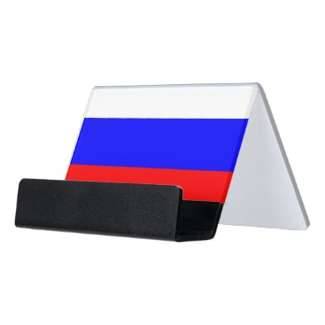 Professional Business Card Holder with flag of Russia