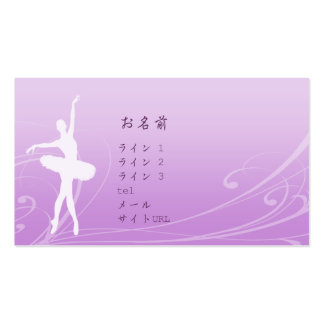 Card of ballet scroll business cards