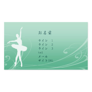 Card of ballet scroll business card templates