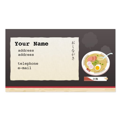 Card of chinese noodles double sided standard business for Chinese business cards