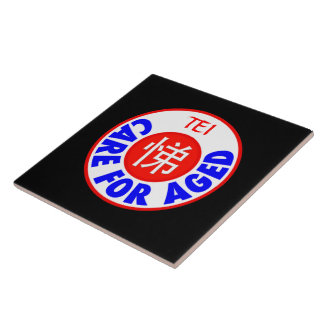 Care for Aged - Tei Tiles