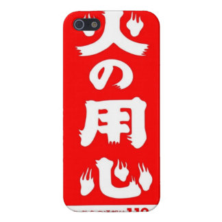 Carefulness of fire iPhone SE/5/5s cover