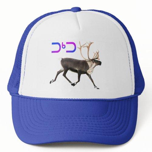 Caribou - Tuktu Hat
