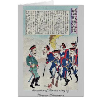 Caricatura del ejército ruso por Utagawa, Kokunima Tarjeta Pequeña