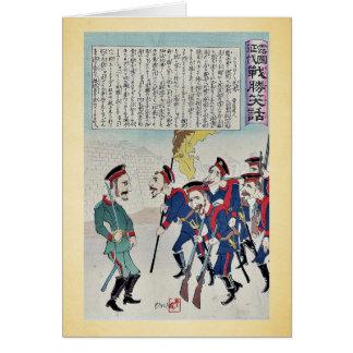 Caricatura del ejército ruso por Utagawa, Kokunima Tarjeta De Felicitación