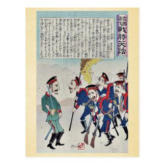 Caricatura del ejército ruso por Utagawa, Kokunima Tarjeta Postal