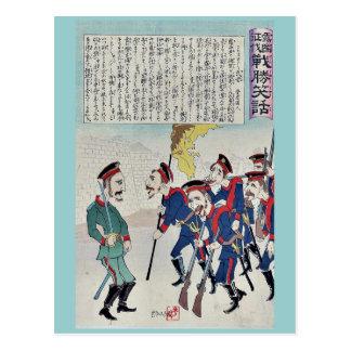 Caricatura del ejército ruso por Utagawa, Kokunima Tarjetas Postales