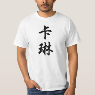 carine tee shirts