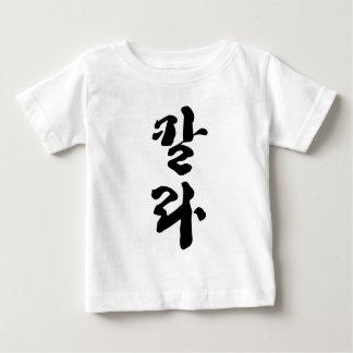 Carla - 칼라 baby T-Shirt
