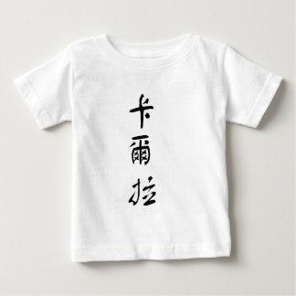 Carla written in Chinese Baby T-Shirt