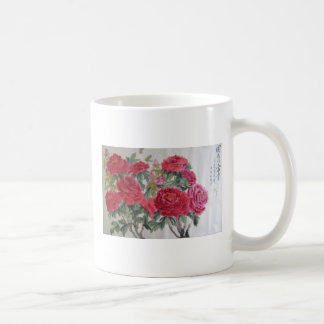 carmine coffee mug