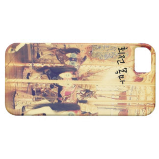 Carousel iPhone 5 Cover