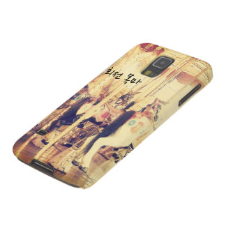 Carousel Case For Galaxy S5