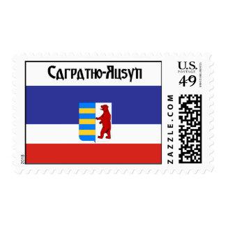 Carpatho-Rusyn Flag Postage Stamp