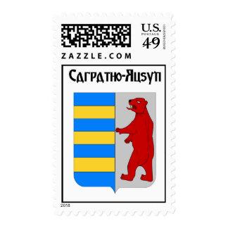 Carpatho-Rusyn Postage Stamp