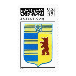 Carpatho Ukraine Postage