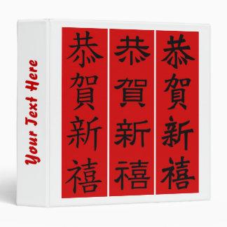 Carpeta - CALIGRAFÍA CHINA del AÑO NUEVO TET (blan