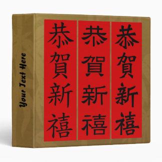 Carpeta - CALIGRAFÍA CHINA del AÑO NUEVO TET (oro)