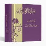 Carpeta color de rosa púrpura islámica de Bismilla