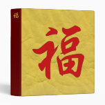 "Carpeta del carácter chino de la ""buena fortuna"""