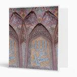 Carpeta islámica del arte