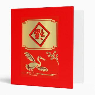 Carpeta roja china de la grúa del Año Nuevo