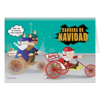 Carrera Christmas Card