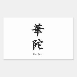 Carretero tradujo a símbolos japoneses del kanji rectangular pegatina