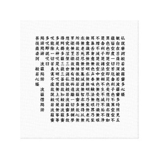 Carrying it is young the heart sutra - Heart Sutra Canvas Print