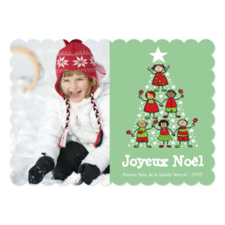 Carte de voeux de Noël Arbre de Noël d'enfants 5x7 Paper Invitation Card