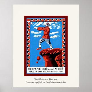 Cartel de la educación de URSS del vintage Poster