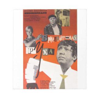 """Cartel de película """"Brilliantovaya Ruka """" Blocs"""