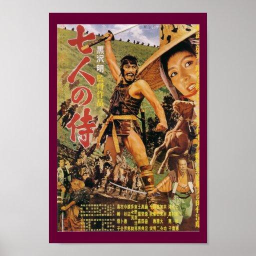 Cartel de película del vintage del samurai de Kuro Impresiones