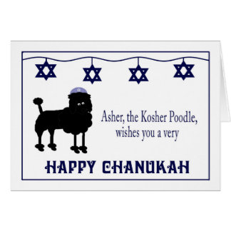 Cartoon Black Poodle Chanukah Card