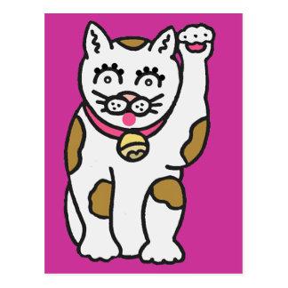 Cartoon Cat waving its paw Postcard