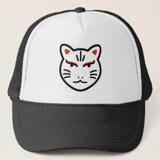 cartoon fox god illustration trucker hat