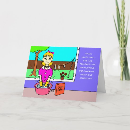 Cartoon Funny Social Distancing Birthday Card