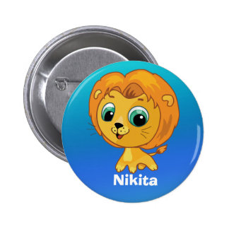 Cartoon illustration of a cute lion personalized pinback button