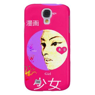 Cartoon Japan of girl Galaxy S4 Cover