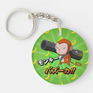 Cartoon Monkey with Bazooka and Bananas Single-Sided Round Acrylic Keychain