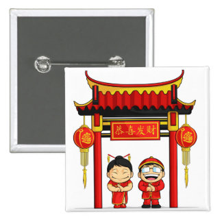 Cartoon of Boy & Girl Greeting Chinese New Year Pinback Button