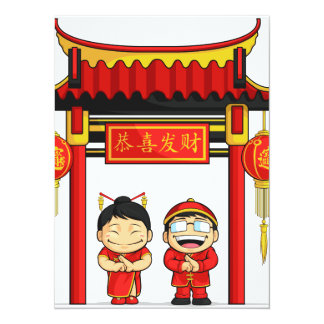 Cartoon of Boy & Girl Greeting Chinese New Year Card