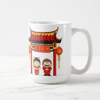 Cartoon of Boy & Girl Greeting Chinese New Year Coffee Mug