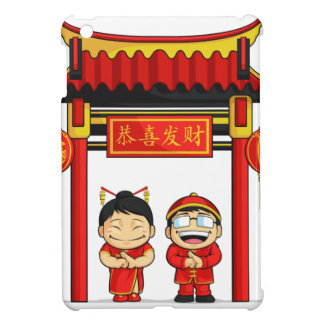 Cartoon of Boy & Girl Greeting Chinese New Year Cover For The iPad Mini