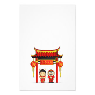 Cartoon of Boy Girl Greeting Chinese New Year Flyer